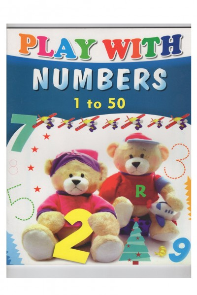 Play With Numbers 1 To 50
