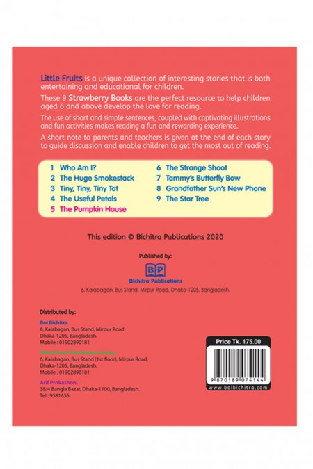 Little Fruits: Strawberry Books - The Pumpkin House 5