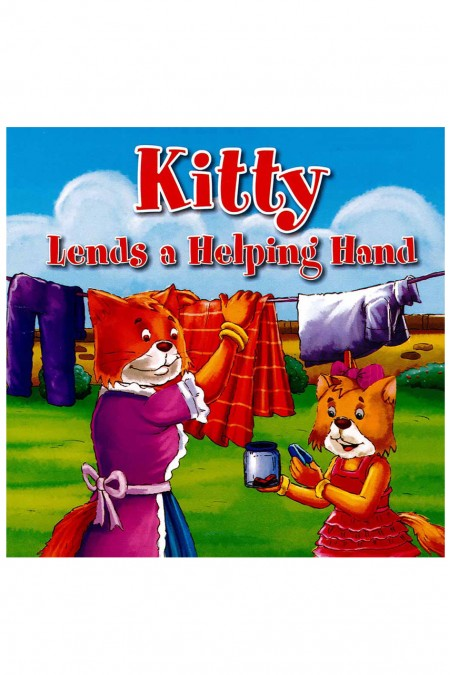 Kitty Lends a Helping Hand