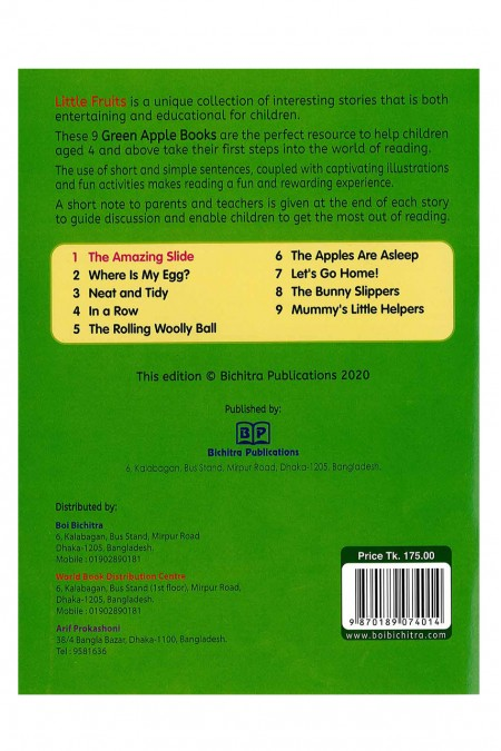 The Amazing Slide-1:  Little Fruits: Green Apple Books