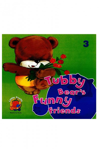 Little Fruits: Blueberry Books:Tubby Bear Funny Friends