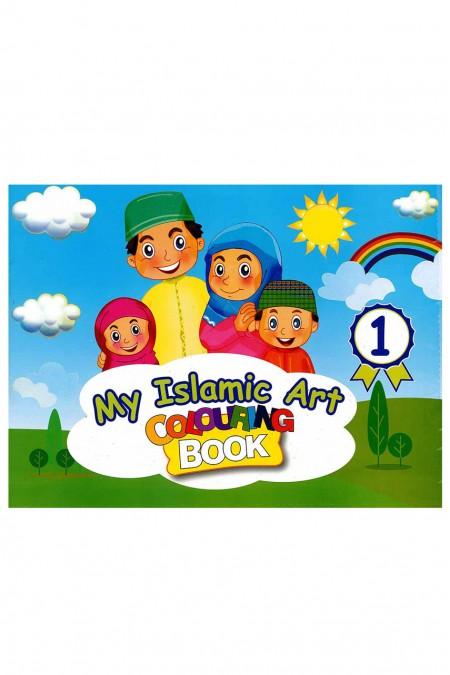My Islamic art  Colouring Book 1