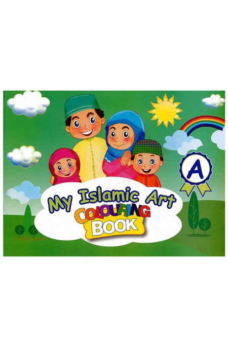 My Islamic Art  Colouring Book A