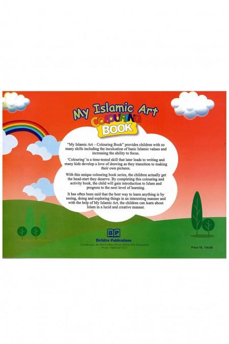 My Islamic Art  Colouring Book B