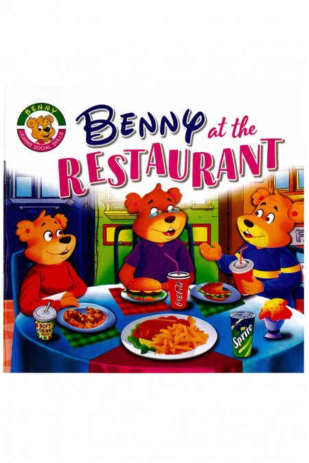Benny at the Resturant:Benny Learns Social Skills