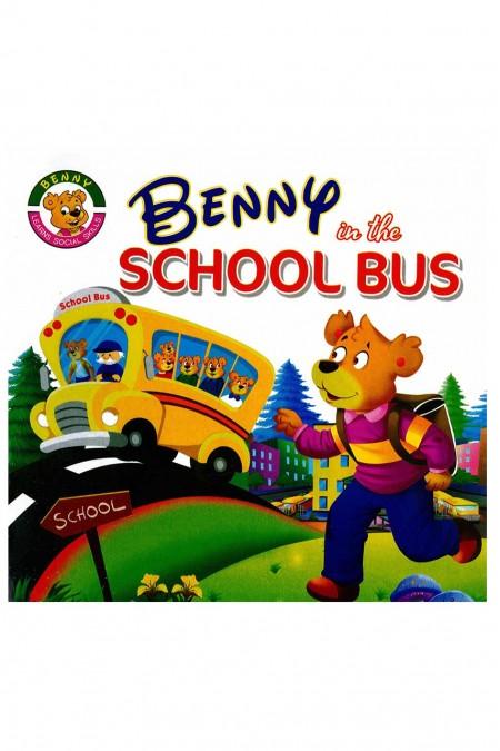 Benny in the School Bus:Benny Learns Social Skills
