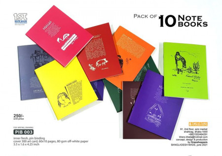 10 Pcs Notebook Pack