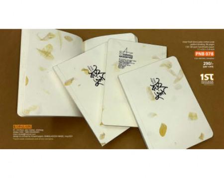 (Koroi-Tula ) Handmade Notebook